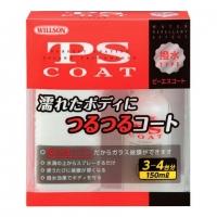 Полироль Willson PS Coat стеклянная защита с водоотталкивающим эффектом,150 мл